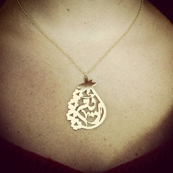 Name Necklace Arabic Calligraphy Custom Design Hand
