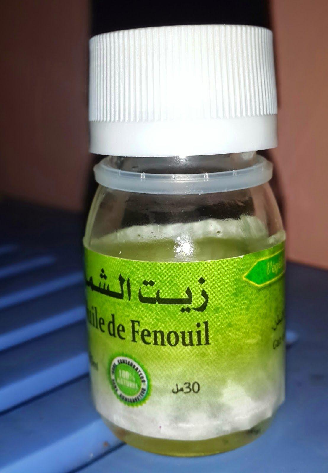 نصائح علاجية زيت الشمر Coconut Oil Jar Coconut Oil Coconut