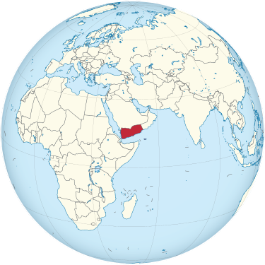 Yemen … Socotra, Arabian peninsula, United arab emirates