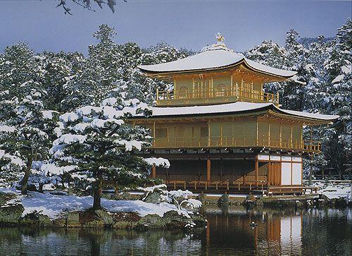 pin kinkakuji temple kyoto - photo #37