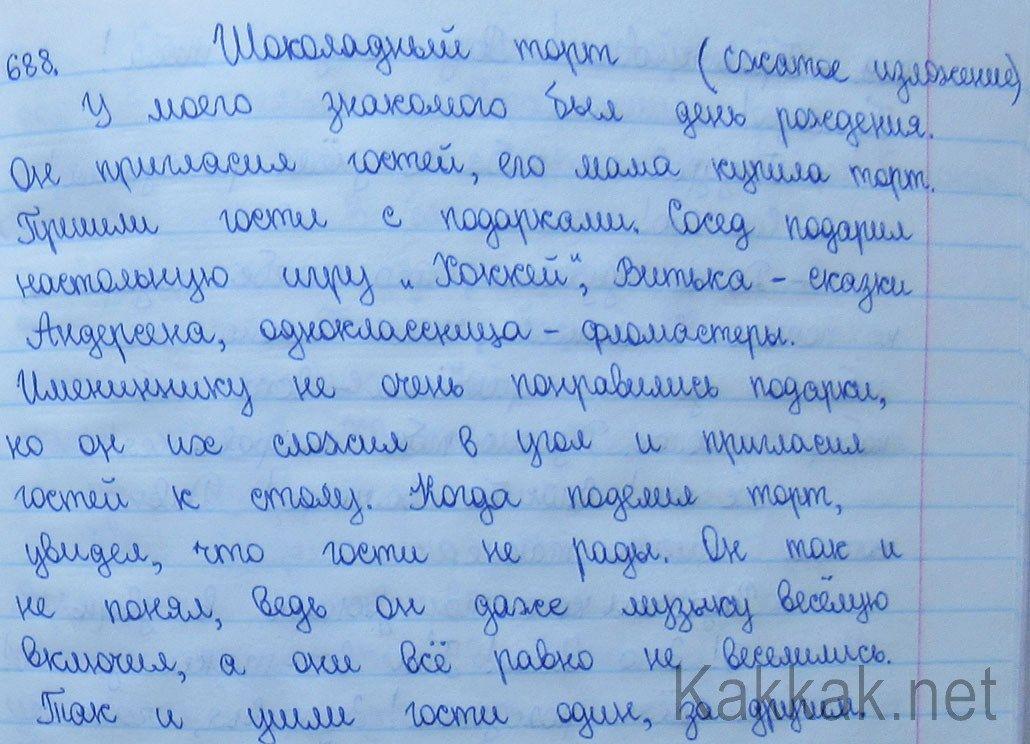 Готовые домашние задания по английскому языку клеменьтьева11 класс