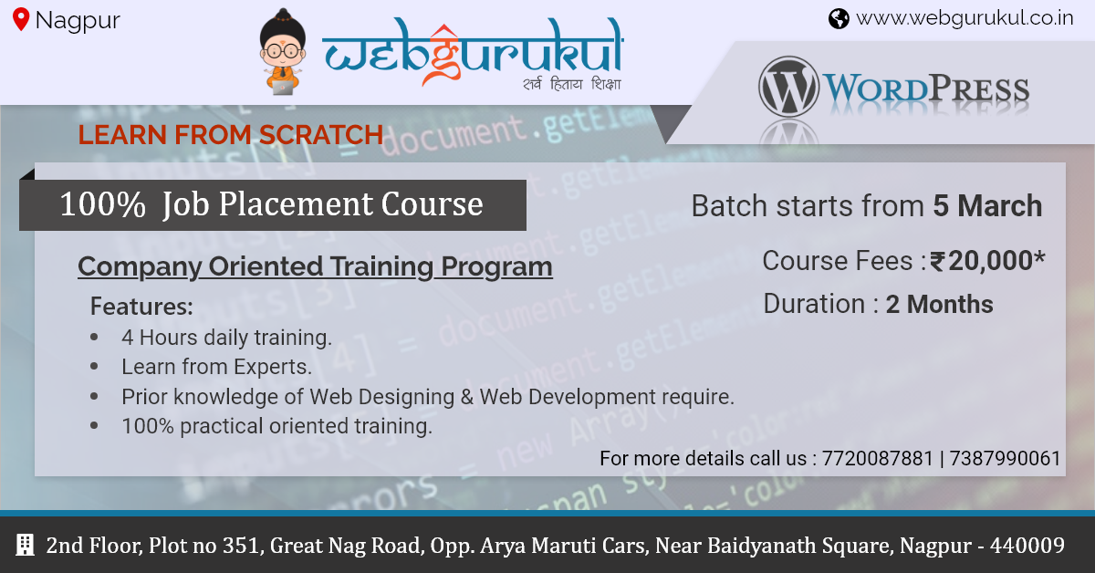 Wordpress Certification Course In Nagpur Certification Nagpur Wordpress En 2020