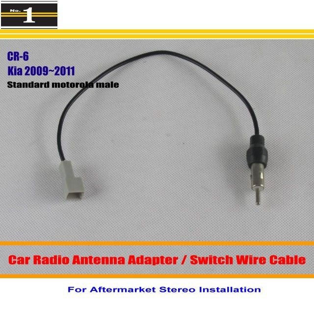 Car Antenna Adapter Aftermarket Stereo Antenna Wire Standard