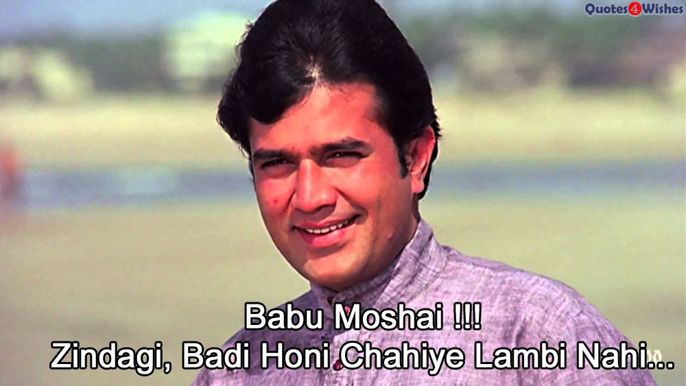 bollywood captions for Instagram