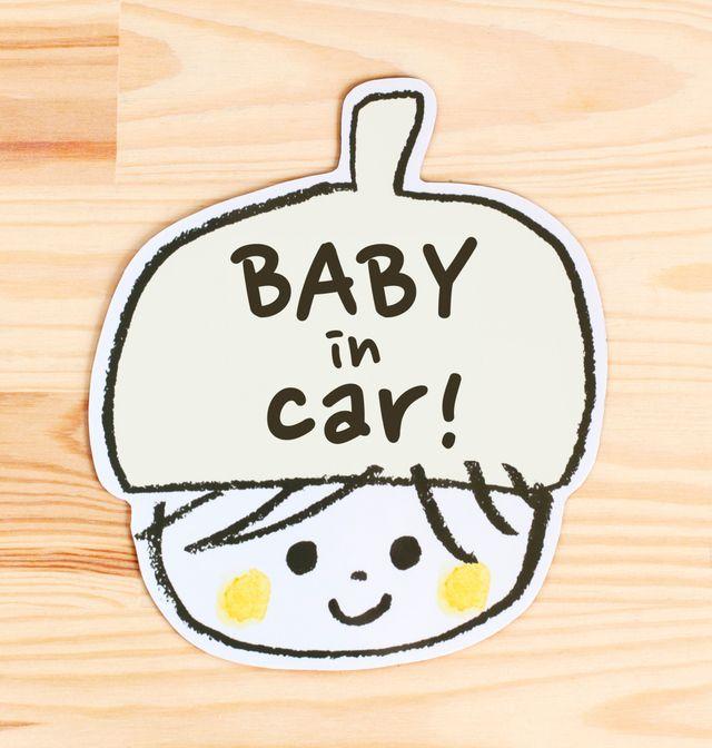Baby In Car マグネットステッカー ステッカー カフェチラシ 帽子 イラスト