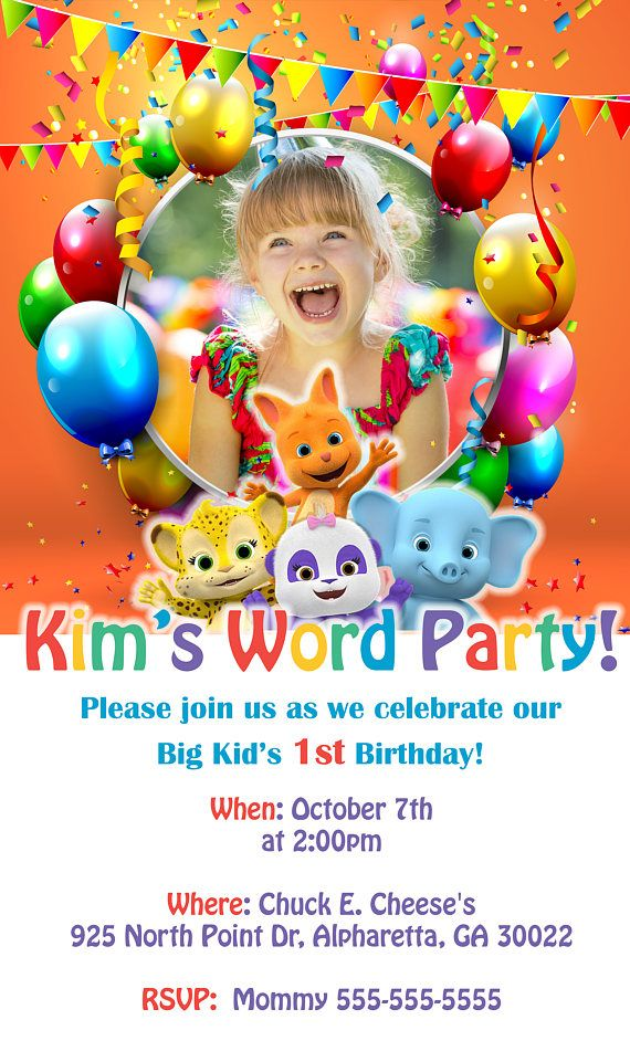 Word Party Birthday Invitation - Digital File Filing, Digital and