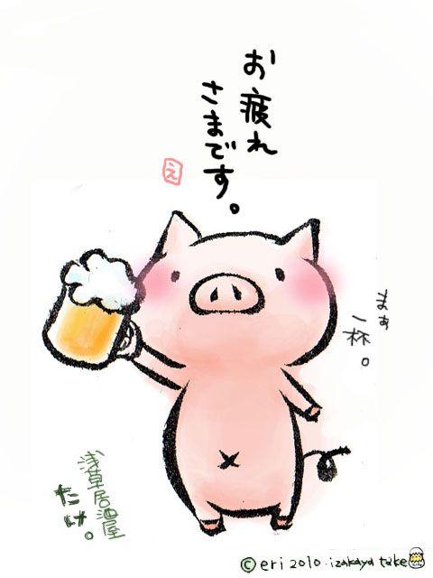 My Kind Of Piggy かわいい豚 かわいいイラスト 子豚