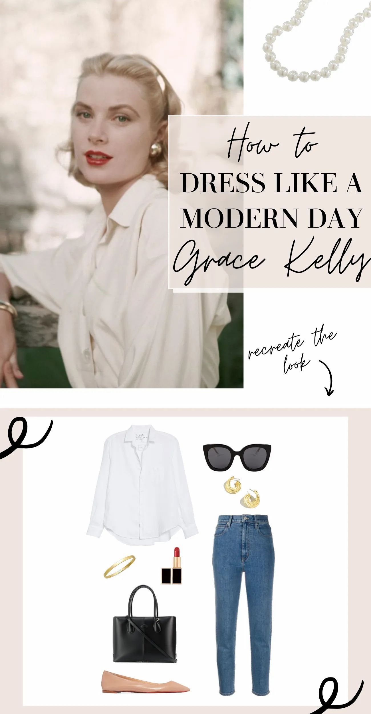 Photo of How to Have a Modern-Day Grace Kelly Style – MY CHIC OBSESSION