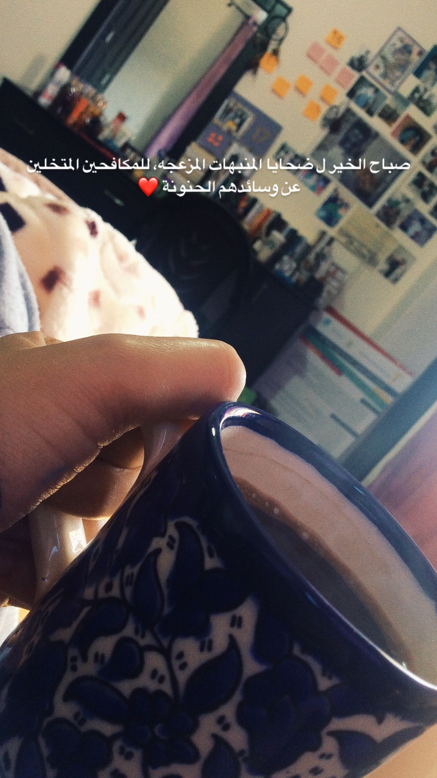 Pin By Rand Rimawi On ح ب Study Motivation Quotes Arabic Quotes Cool Girl Pictures