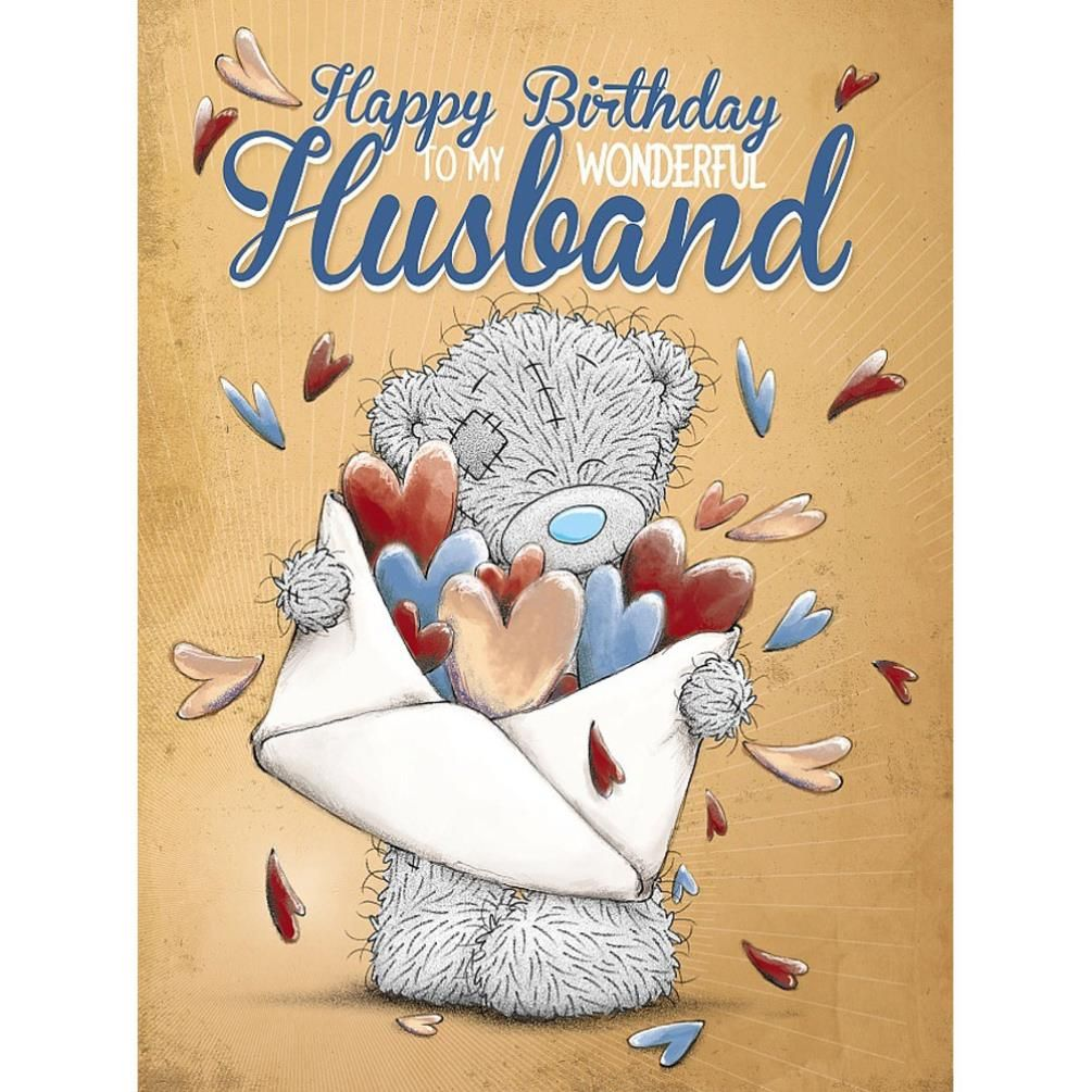 Wonderful husband large me to you bear birthday card 359 me to wonderful husband large me to you bear birthday card 359 bookmarktalkfo Images