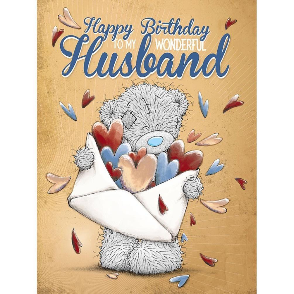 Wonderful Husband Large Me to You Bear Birthday Card 359 – Tatty Teddy Birthday Cards