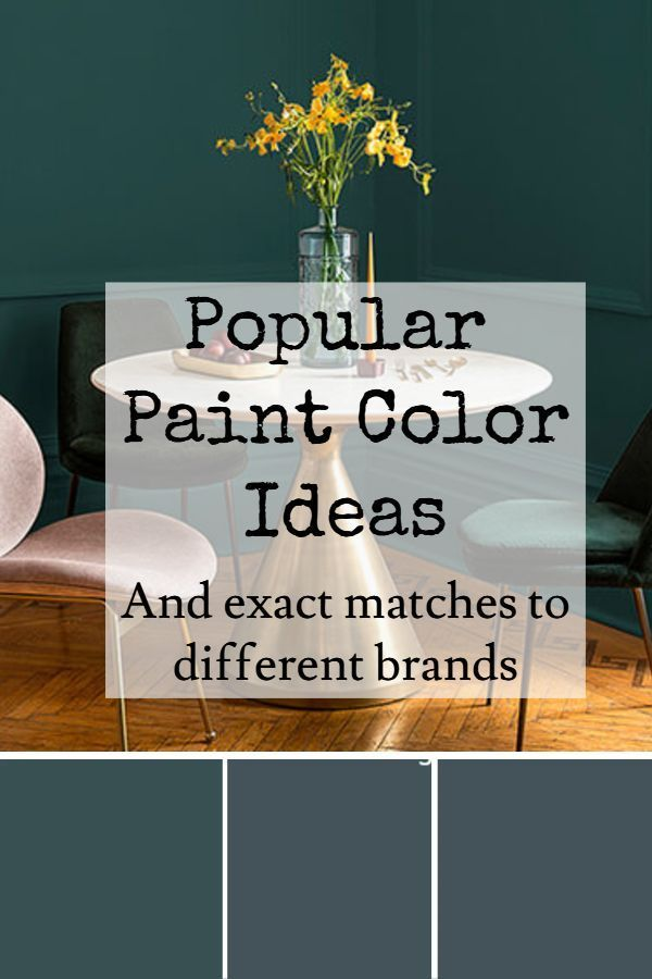 2019 Paint Color of the Year images