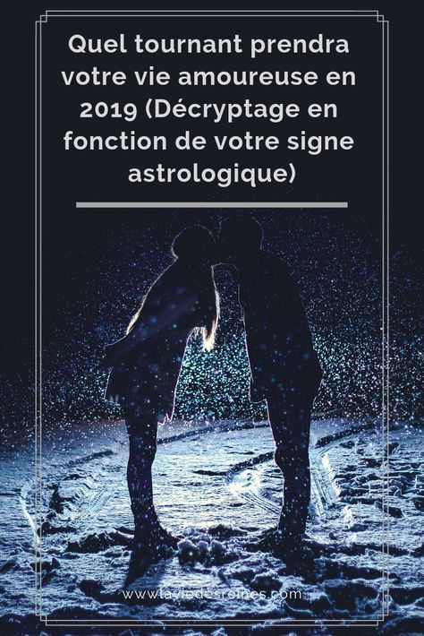 #laviedesreines #amour #love #amor #vie #couple #astrologie #relation