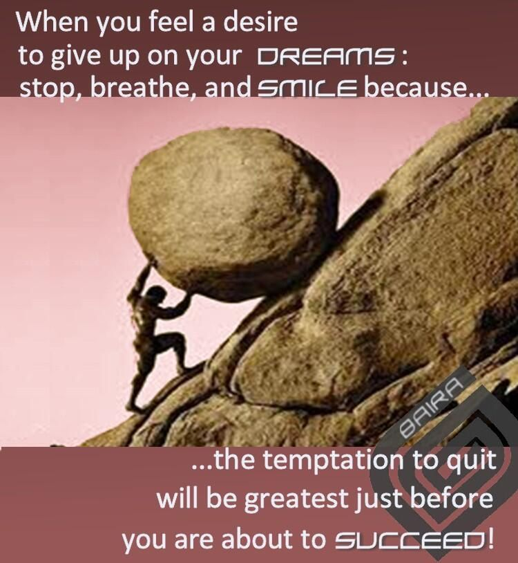 10 Inspirational Quotes For When You Feel Like Giving Up: Baira Communications On