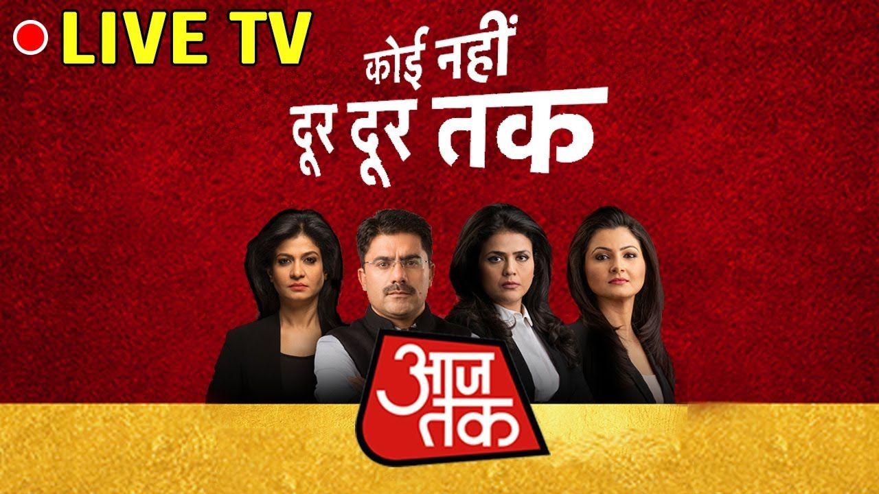 Aaj Tak Live Tv Hindi News Live आज तक ल इव 24x7 Live Tv Tv Online Streaming Breaking News