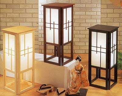 Beau Shoji Floor Lamps, Japanese Floor Lamps