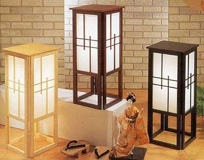 Nice Shoji Floor Lamps, Japanese Floor Lamps