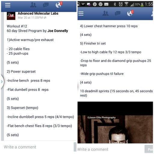 60 day Shred - workout 12