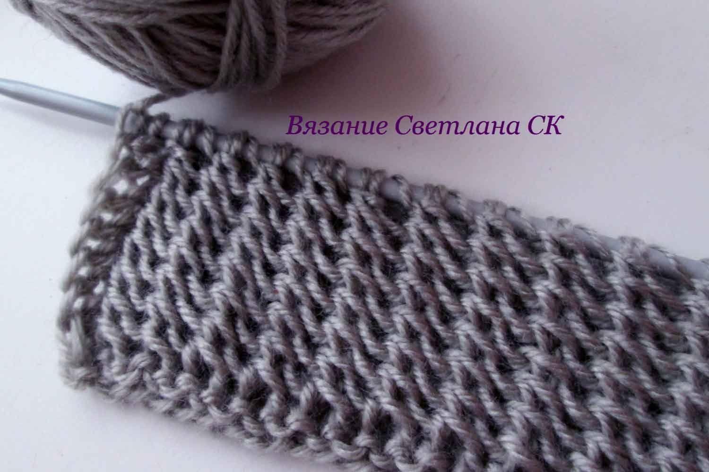 узор спицами двухсторонний для шарфа видео по вязанию вязание