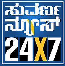 Watch Kannada News Live On Suvarna News 24 7 Download App App News Channels