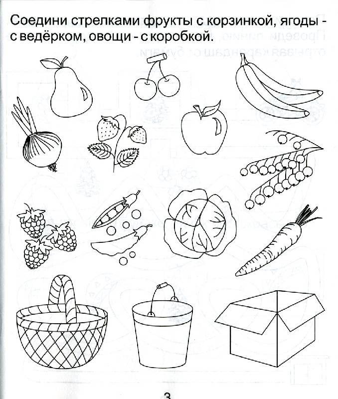 Фото заданий для детей
