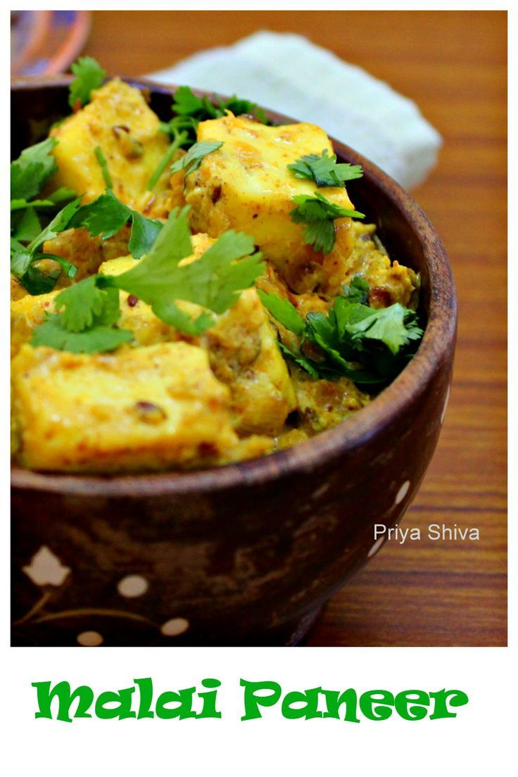 Malai paneer recipe vegetarian curry cottage cheese and gravy indian cuisine forumfinder Images