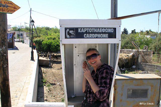 SichtBar: The beautiful Greece