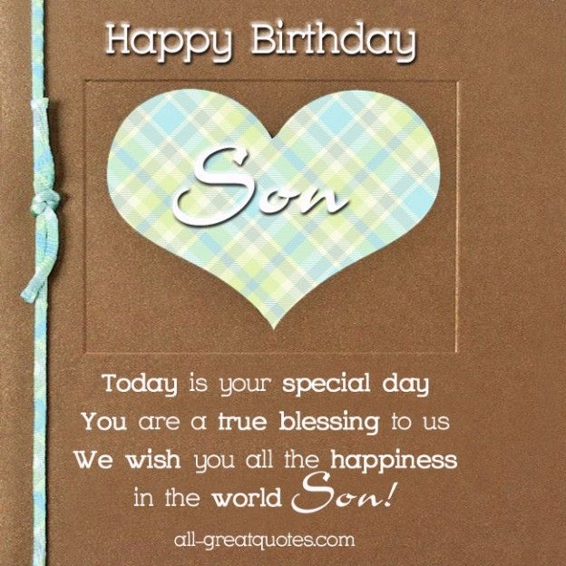 Free Birthday Cards For Son Happy Birthday Son With Images