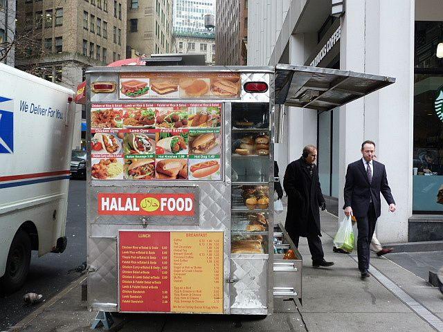 He Probably Got Sick On The Disgusting Halal Food They Sell From These Carts Halal Recipes Halal Food Pantry