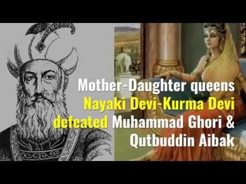 history of muhammad ghori