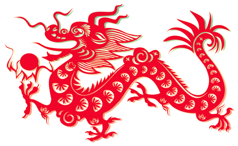 Chinese Dragon Circle Chinese Dragon Dragon Illustration Chinese Dragon Tattoos