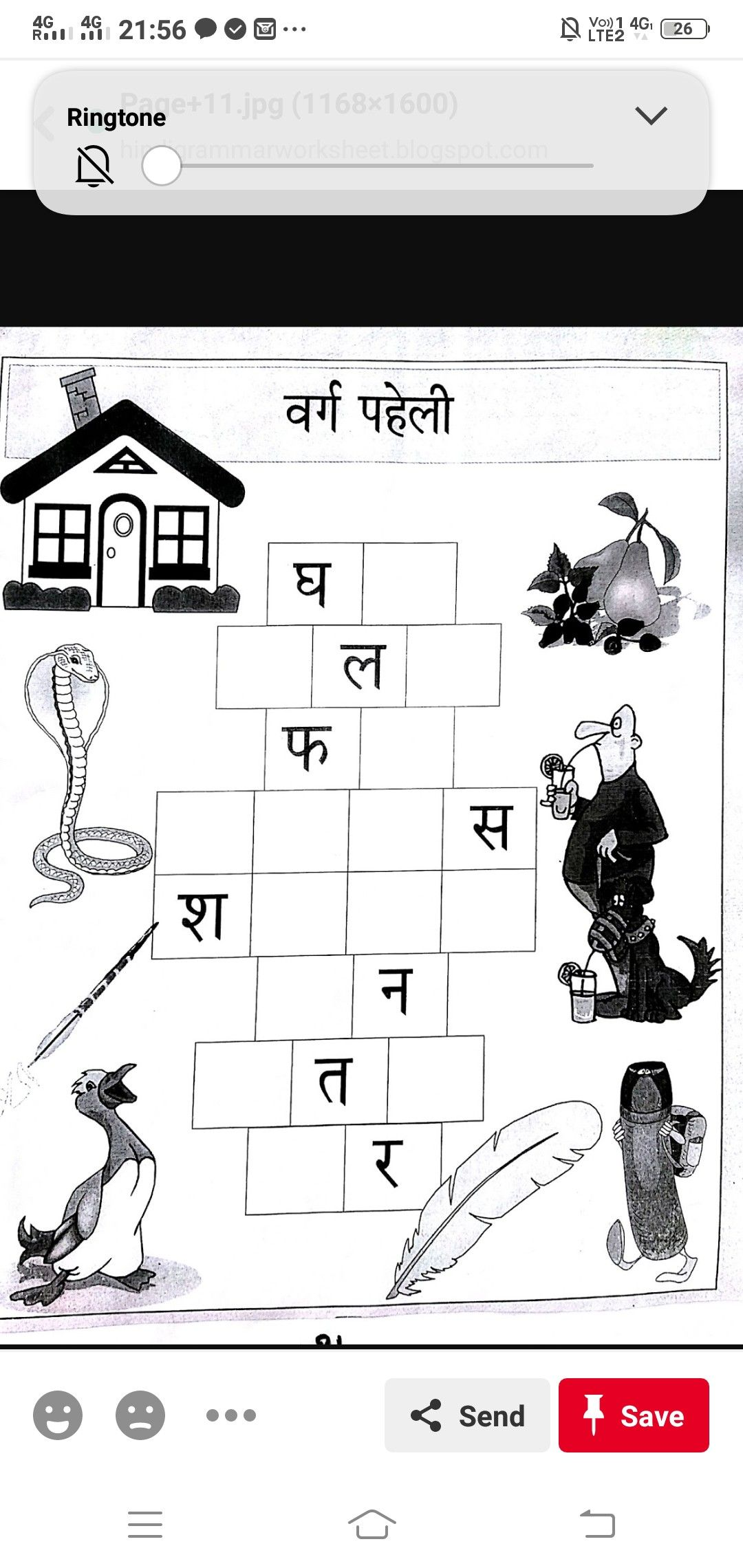 Pin By Vasudha Gaur On Hindi Worksheets Language Worksheets Hindi Worksheets Worksheets [ 2280 x 1080 Pixel ]