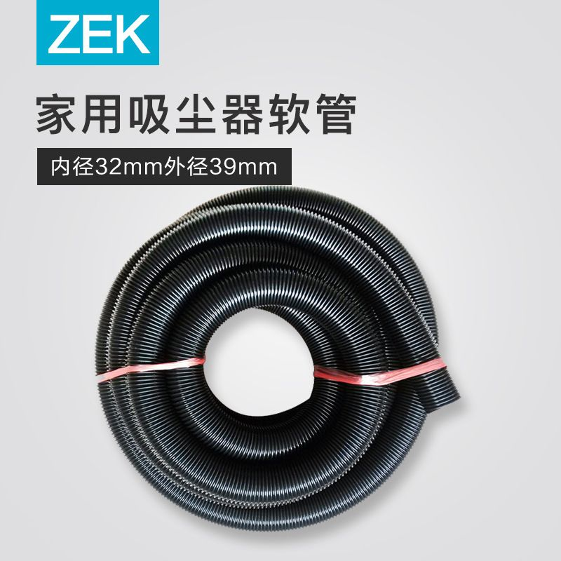 Extremely Tearing Resistant Made Suitable For Philips And Hair Vacuum Cleaner Flexible Spiral Ho Vacuum Cleaner Vacuum Cleaner Hair Industrial Vacuum Cleaners