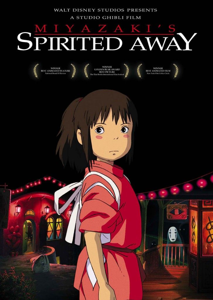 Spirited Away / 千と千尋の神隠し