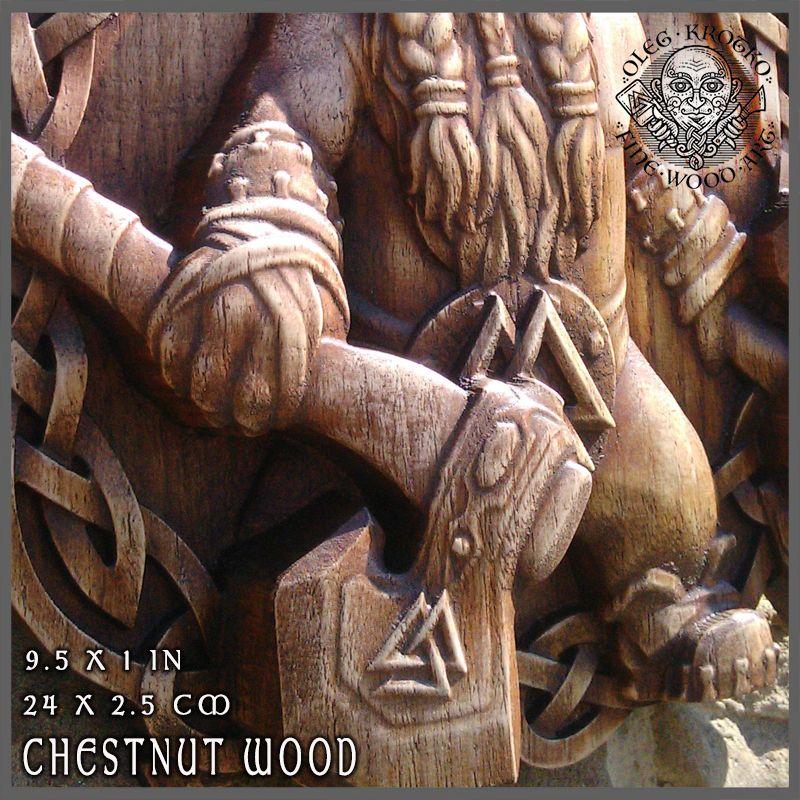 Viking Axe Odin Walknut Home Decor Art Norse Thor Wood Picture Pagan S Carving Heathen Asatru Celtic Rune Wall Hanging Gift Man
