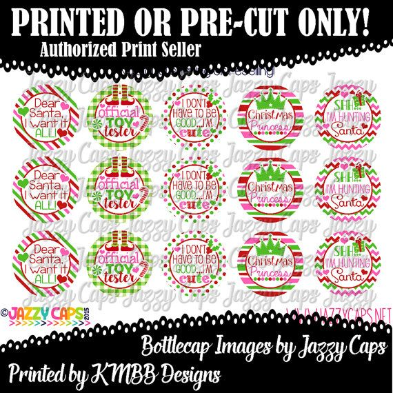 Printed  Precut: SANTA I want it ALL  Toy Tester by KMBBDesigns
