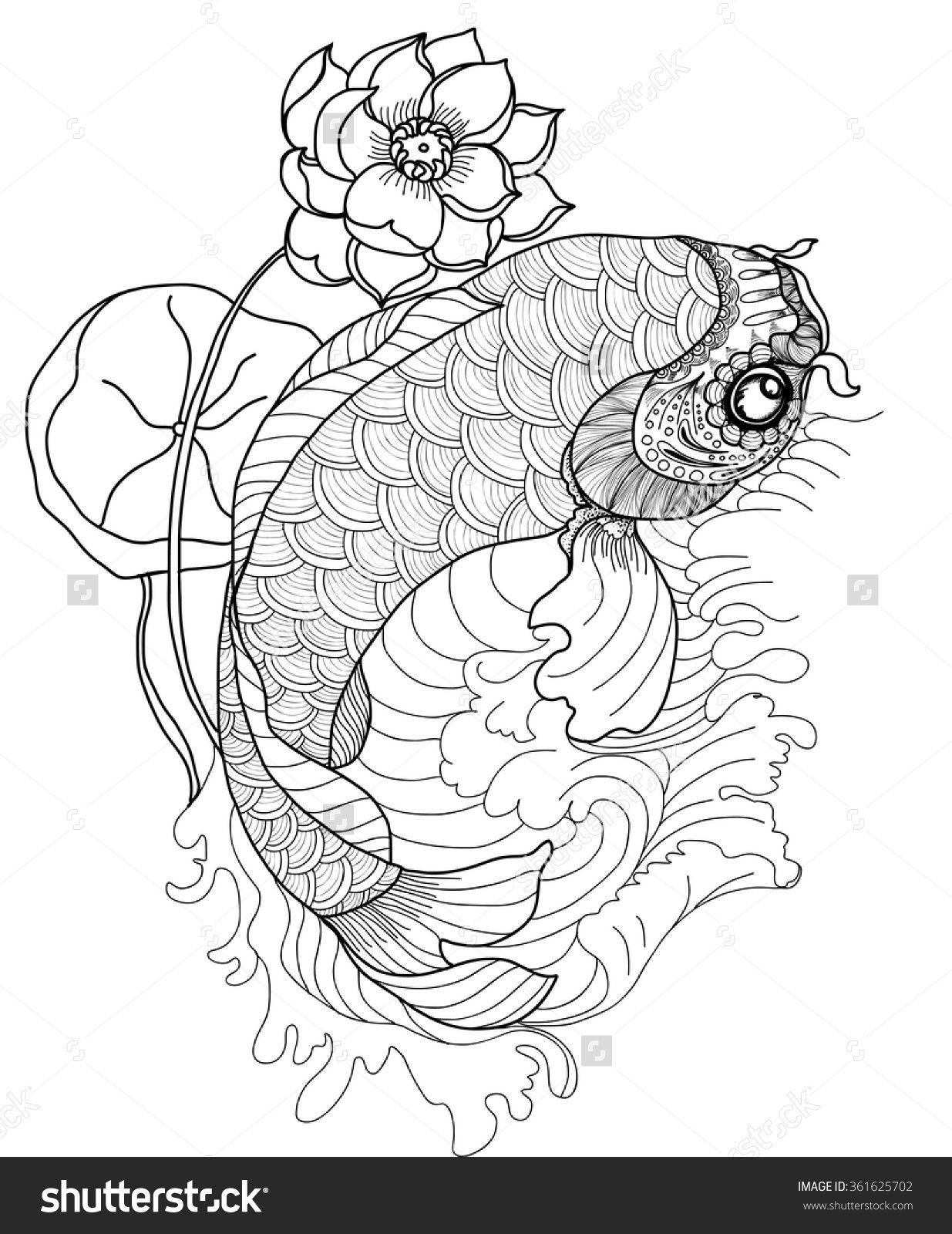Koi Fish Circle : circle, Drawn, Circle,Gold, Japanese, Drawing, Coloring, Vector, Image, 36162570…, Designs, Books,, Relaxing