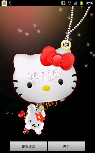 Free Hello Kitty Live Wallpaper