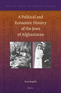 Describes the situation of Jews in that country during the nineteenth and twentieth centuries, particularly 1839-1952.