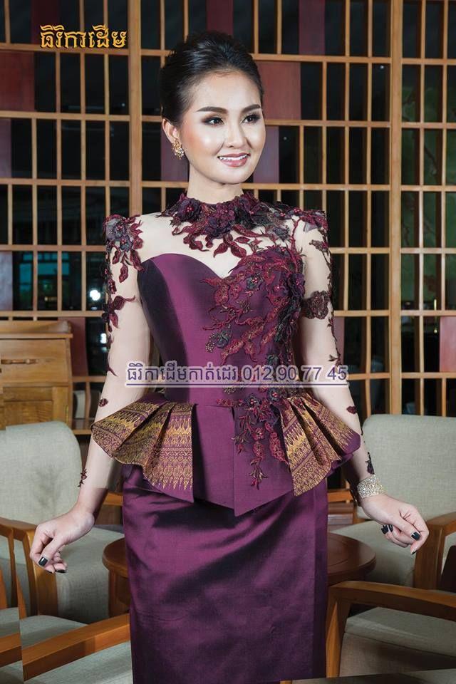 Excelente Vestido De Dama Khmer Para La Fiesta De La Boda Ornamento ...