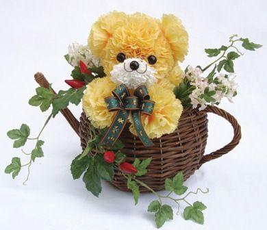 arreglos florales - Buscar con Google Cups Pinterest Flower