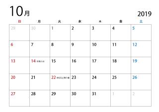 2019年10月カレンダー 日本語 8月 カレンダー 7月 カレンダー 1月 カレンダー