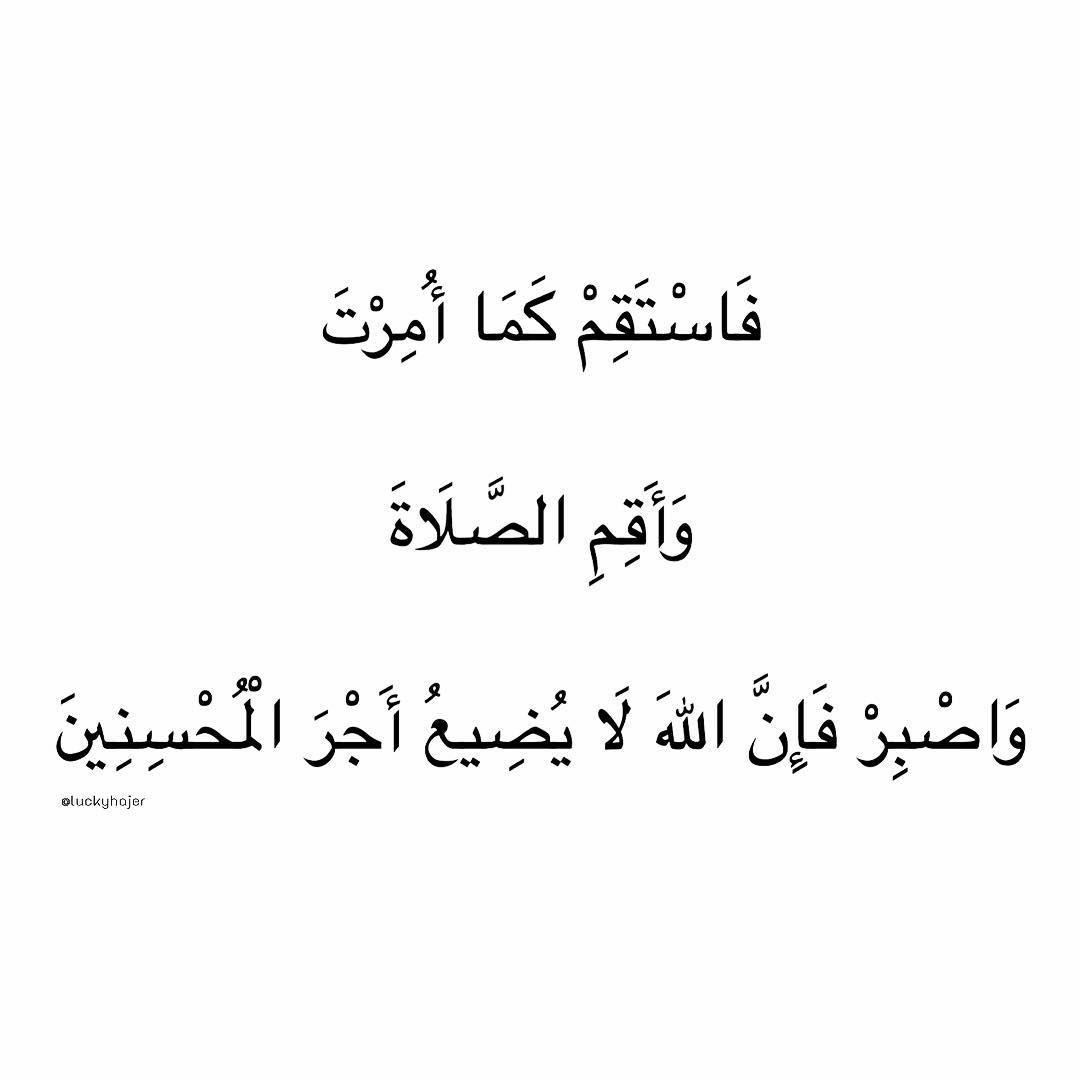 اقتباسات ل كي هاجر On Instagram القرآن الكريم Instagram Posts Math Instagram
