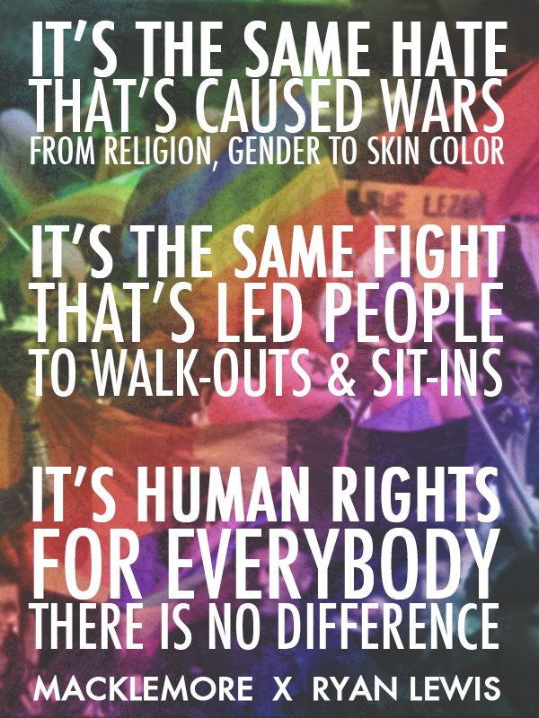 Equality song lyrics
