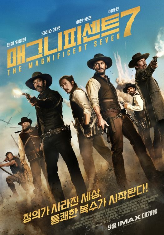 Click To View Extra Large Poster Image For The Magnificent Seven Magnificent Seven Movie The Magnificent Seven New Poster