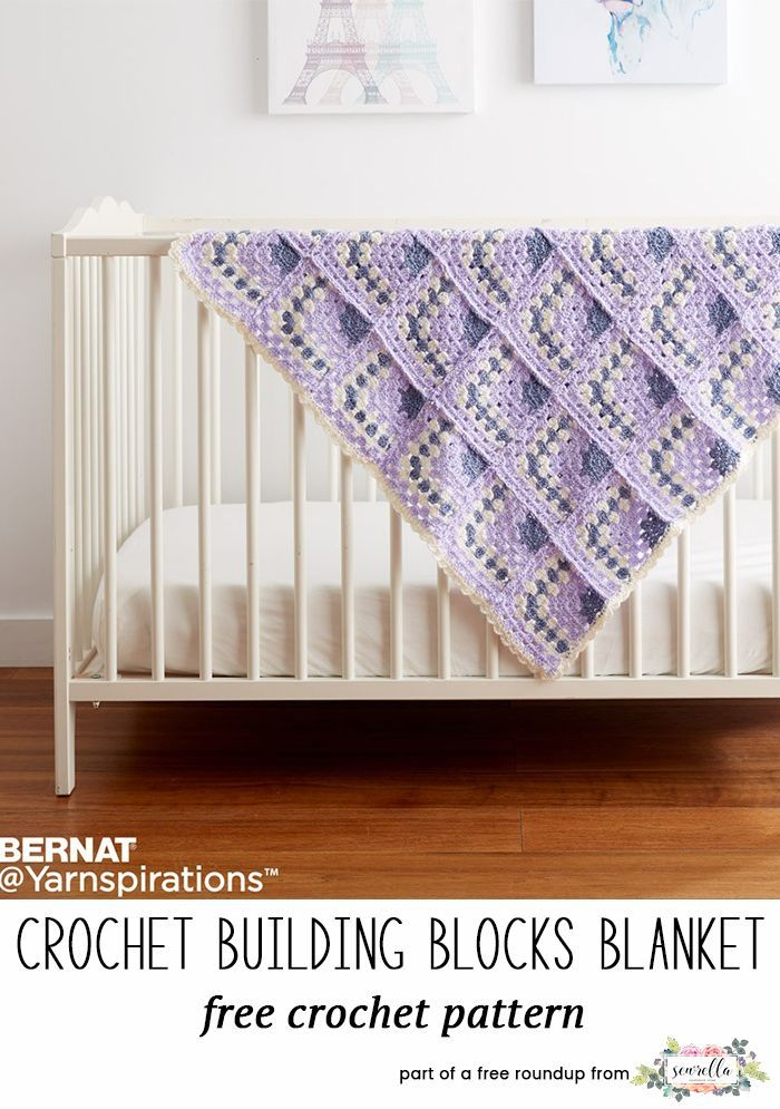 Best Crochet Baby Blankets for 2018 | Tejido