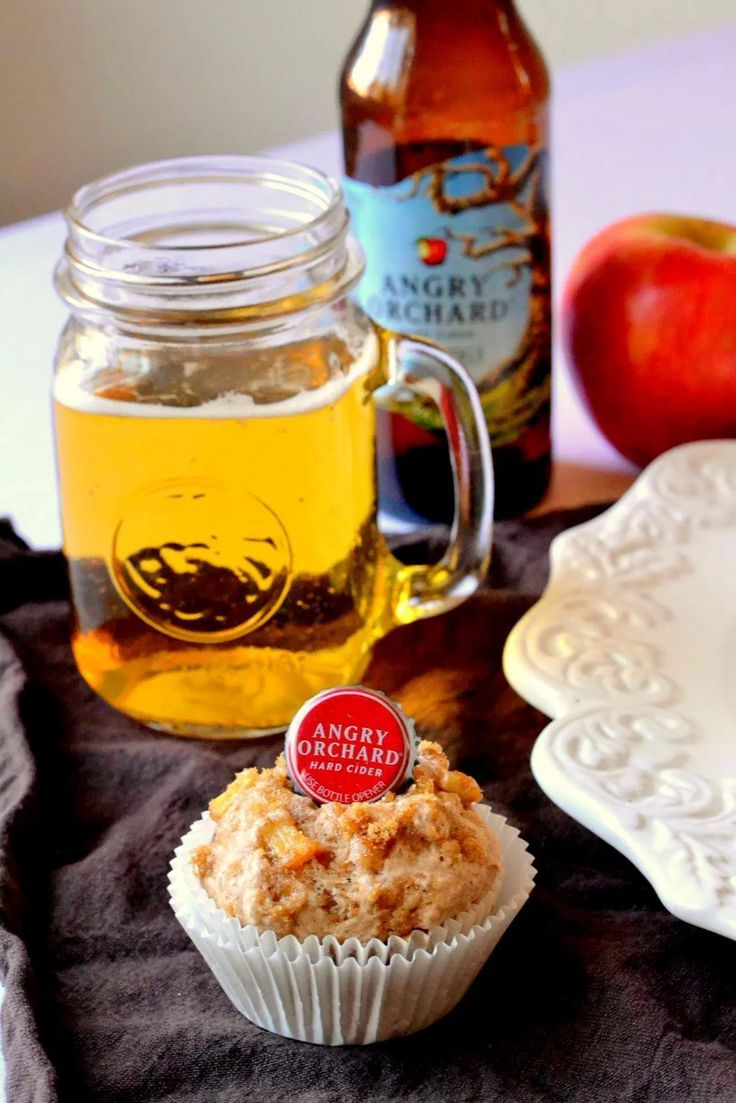 Hard Apple Cider Muffins #spikedapplecider
