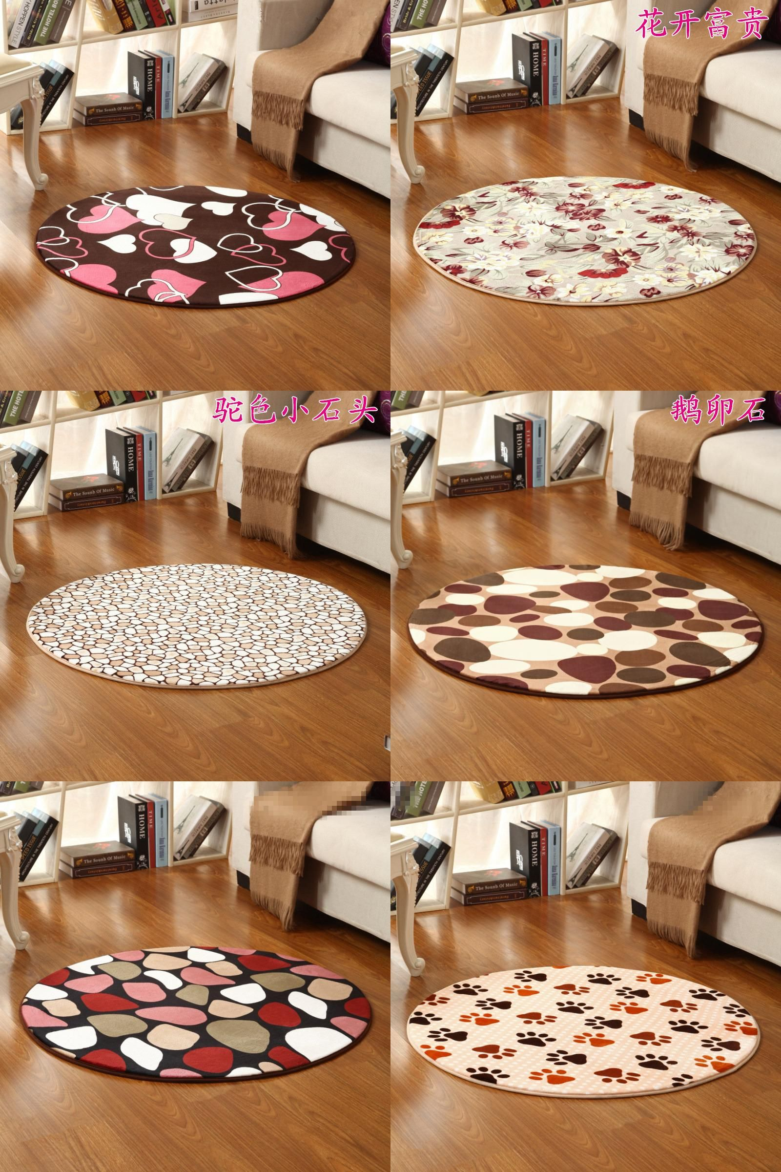 [Visit To Buy] Round Heart Printing Large Bathroom Rugs