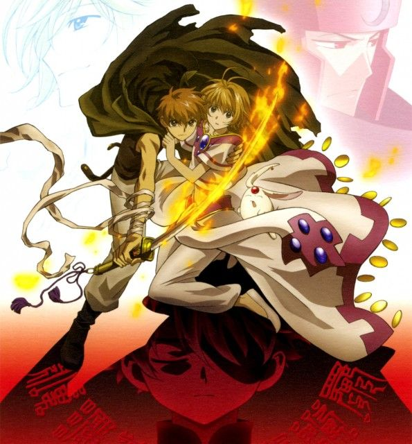 "Syaoran And Sakura From ""Tsubasa Reservoir Chronicle"" By"