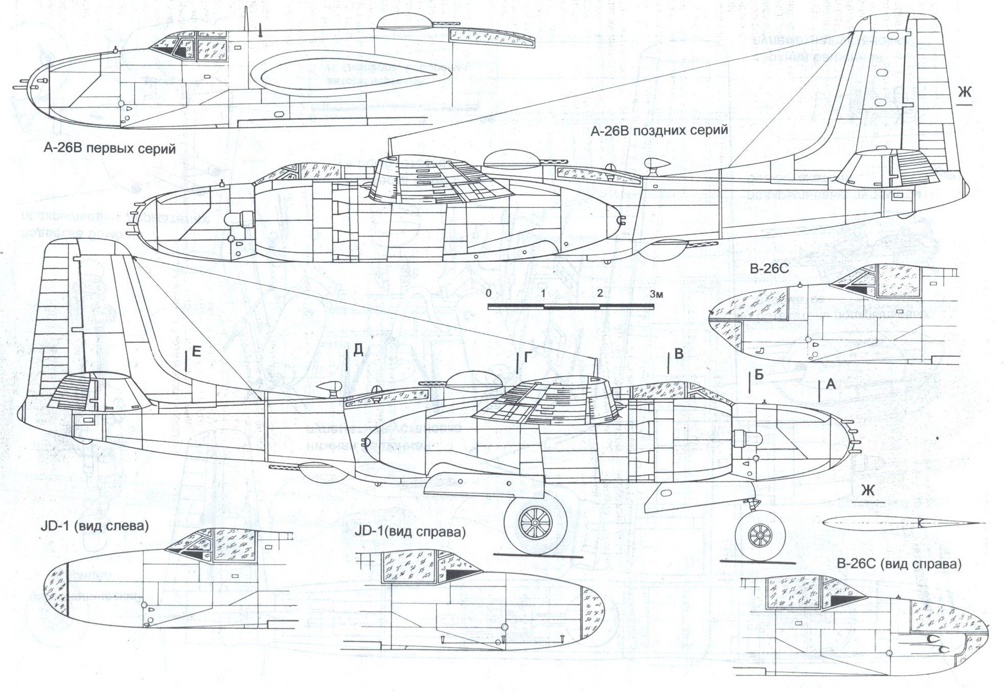 B-26 Marauder blueprint